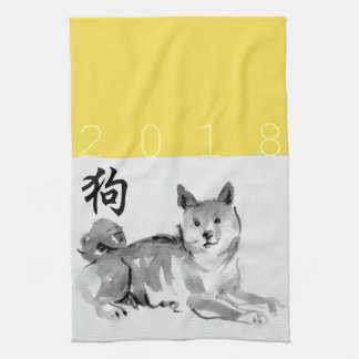 2018 Dog Chinese New Year Symbol Zodiac K Towel 2