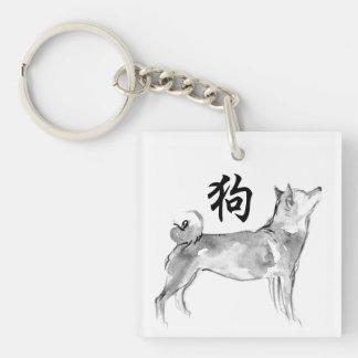 2018 Dog Chinese New Year Symbol Zodiac Monogram K Key Ring