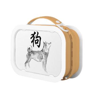 2018 Dog Chinese New Year Symbol Zodiac Name L box Lunchbox