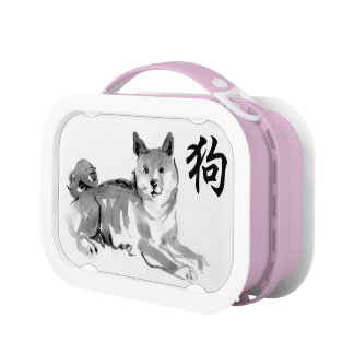 2018 Dog Chinese New Year Symbol Zodiac Name Lbox2 Lunch Box