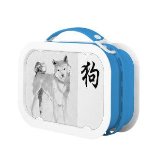 2018 Dog Chinese New Year Symbol Zodiac Name Lbox3 Lunchbox