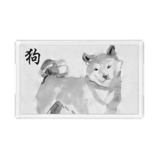 2018 Dog Chinese New Year Symbol Zodiac Serving 3 Acrylic Tray