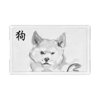 2018 Dog Chinese New Year Symbol Zodiac Serving 4 Acrylic Tray