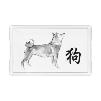2018 Dog Chinese New Year Symbol Zodiac Serving T Acrylic Tray