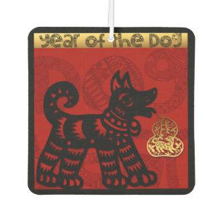 2018 Dog Chinese Year Zodiac Car Air Freshener