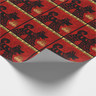 2018 Dog Chinese Year Zodiac Wrapping Paper