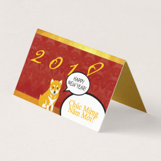 2018 Dog Year Puppy greeting in Vietnamese pack 25 Card