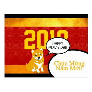 2018 Dog Year Puppy greeting in Vietnamese PostC Postcard