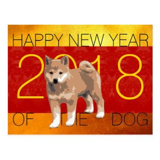 2018 Dog Year Shiba Inu Greeting Postcard
