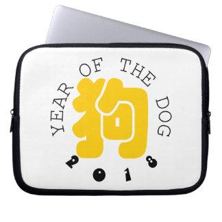 2018 Y Dog Ideogram Chinese Year Zodiac Sleeve