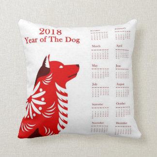 2018 Year Of The Dog Calendar Cushion