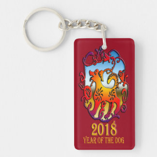 2018 Year of the Dog Key Ring