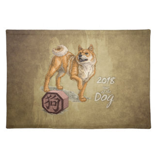 2018 Year of the Dog Placemat