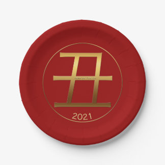 2021 Ox Year Gold embossed effect Paper Plate