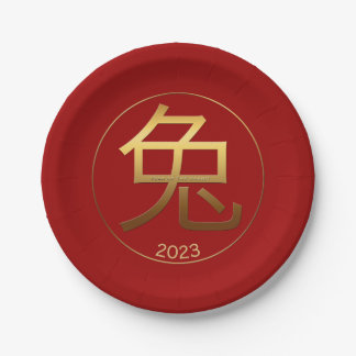 2023 Rabbit Year Gold embossed effect Paper Plate