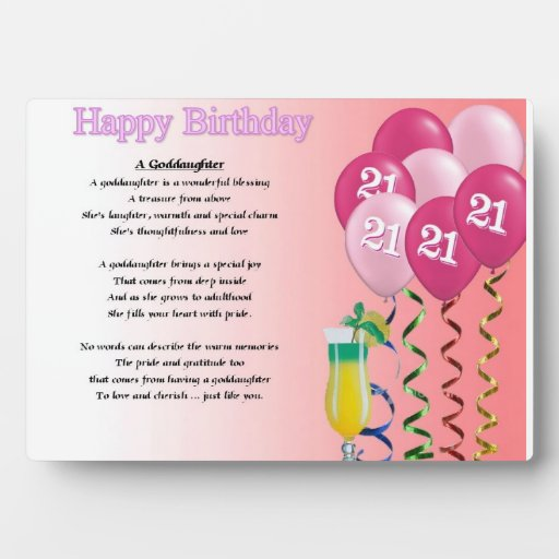 Birthday Song 21st Birthday Swing Cd Cover For 21st