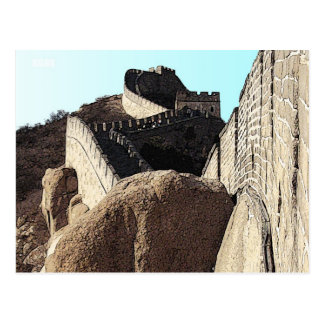 225 - Great Wall of China Postcard
