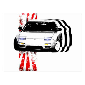 240sx Japan Post Cards