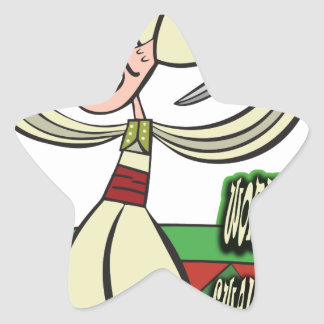 25th February - World Sword Swallower's Day Star Sticker