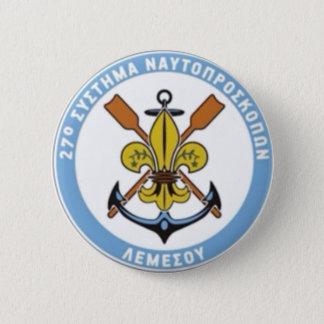 27th Limassol Sea Scouts 6 Cm Round Badge