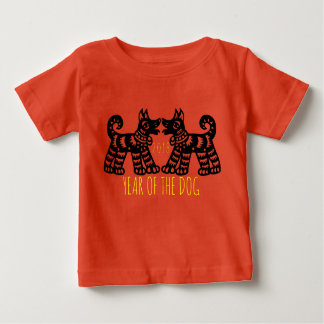 2 Dogs For Earth Chinese New Year 2018 Baby 2 Baby T-Shirt