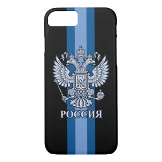 2 Headed Russian Imperial Eagle Emblem iPhone 8/7 Case