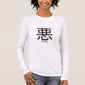 2 Sided Evil Kanji Ladie's Fitted Long Sleeve Long Sleeve T-Shirt