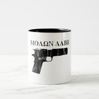 2nd Amendment 1911 Mug - ΜΟΛΩΝ ΛΑΒΕ