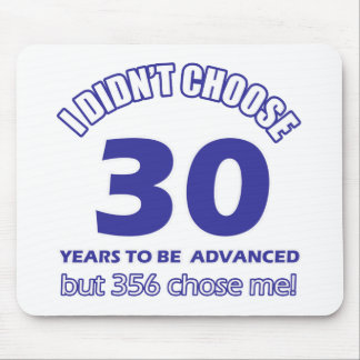 30  years advancement mouse pad