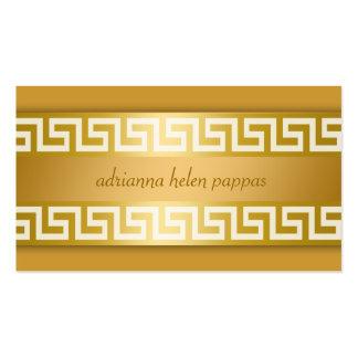 311-Golden Greek Key Business Card Templates