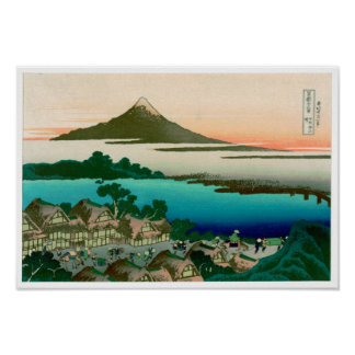 36 Views of Mount Fuji, Hokusai Fine Vintage Poster