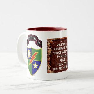 3rd Battalion - 75th Ranger Regiment - Victory Mug