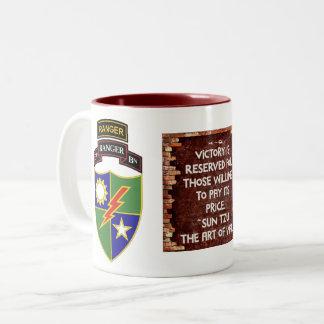3rd Battalion - 75th Ranger w/Tab - Victory Mug