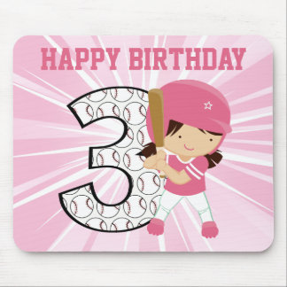 3rd Birthday Softball Batter Pink and White Mouse Pad