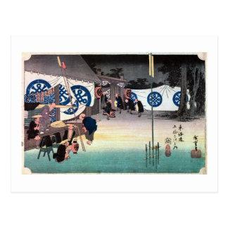 48. 関宿, 広重 Seki-juku, Hiroshige, Ukiyo-e Postcard