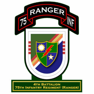 4th Bn, 75th Infantry Regiment - Rangers Standing Photo Sculpture