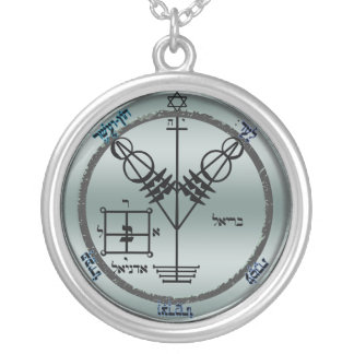 4th seal of jupiter round pendant necklace