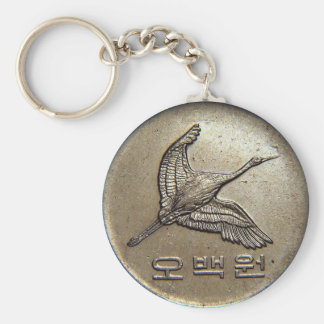 500 won coin Korean Key Ring