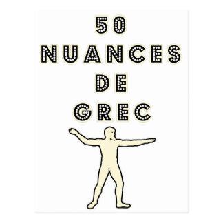 50 NUANCES OF GREEK - Word games - François City Postcard