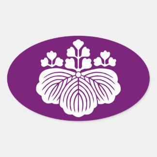 53kiri (W) Oval Sticker