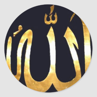 55649, Allah-guns%20orig Round Sticker