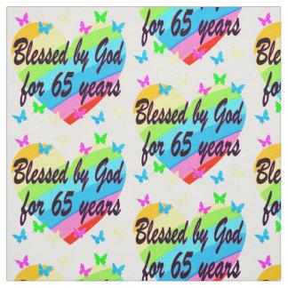 65TH BIRTHDAY GOD LOVES ME DESIGN FABRIC