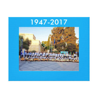 70TH ANNIVERSARY CANVAS CANVAS PRINT