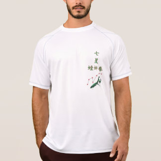 7 Star Mantis T T-Shirt