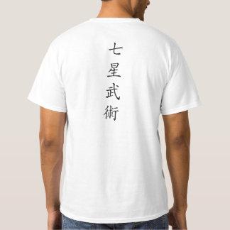 7 Star Value T T-Shirt
