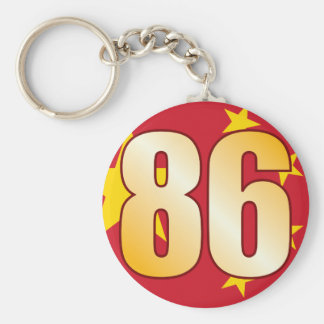 86 CHINA Gold Basic Round Button Key Ring