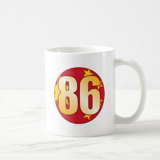 86 CHINA Gold Basic White Mug