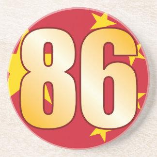 86 CHINA Gold Coaster