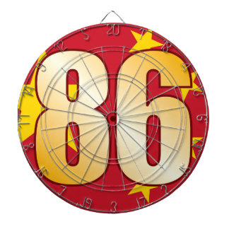 86 CHINA Gold Dart Board
