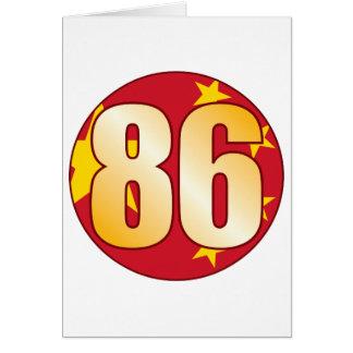 86 CHINA Gold Greeting Card